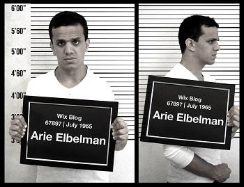Arie Elbelman