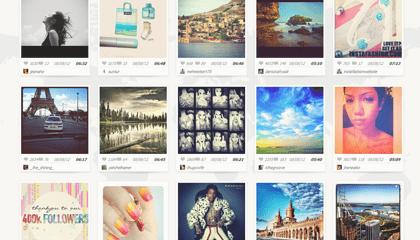 6 moyens de visualiser les beautés d'Instagram sur le web